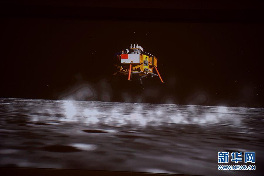 (嫦娥三号)(2)嫦娥三号平稳落月