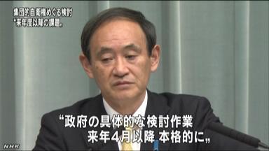 日本官房长官菅义伟答记者问画面。