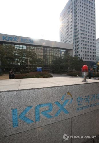 韩交易所年均工资上亿韩元成最令人羡慕工作