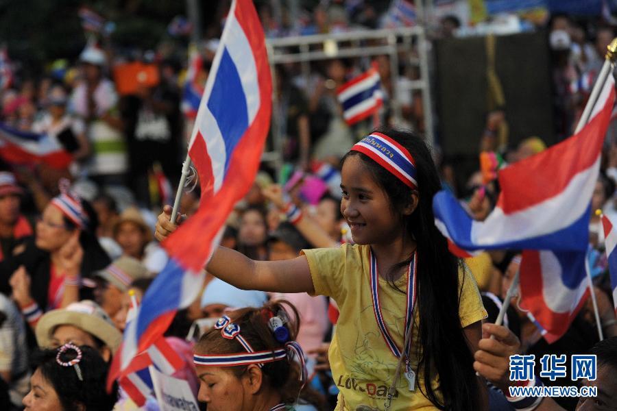 (国际)(5)素贴号召泰国反政府示威者继续集会