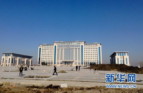 黑龙江海伦哭穷求来贫困帽子花亿元建政府大楼