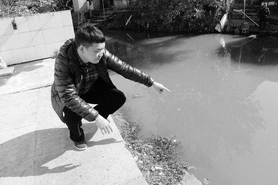 大学生村官毅然跳入水中 救回八旬落水老人
