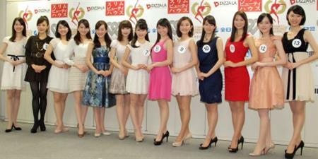 """第46届""""日本小姐""""大赛候选人诞生最小仅16岁"""