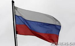 普京签署俄国旗法修订案教育机构需永久挂国旗