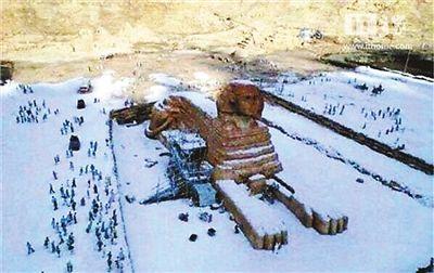 埃及狮身人面像雪景照被指造假普降大雪系误传(图)