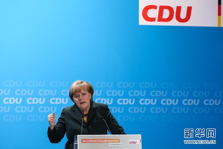 (国际)(2)德国基民盟表决通过联合组阁协议