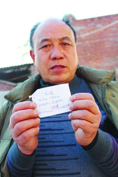 7名河南民工赴疆讨薪被困20余天菜场捡菜叶吃