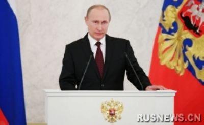 普京:俄不寻求获得强国称号不强制他国接受保护