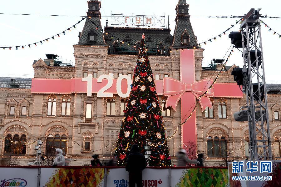 """(国际)(1)莫斯科""""盛装""""迎接新年到来"""