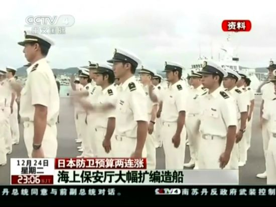 日本防卫预算两连涨截图