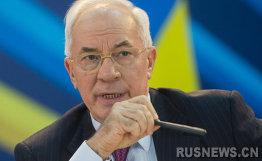 乌克兰称选择欧洲一体化不会讨论关税同盟问题