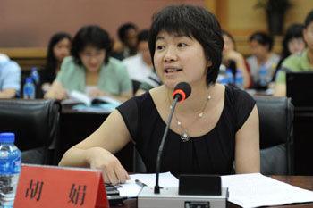 人民大学否认校领导胡娟因文凭造假剽窃论文被免