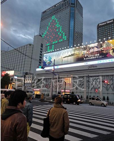 调查:近40%日本人欲赠送圣诞礼物消费前景明朗