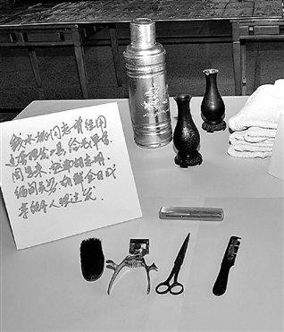 杭州老民警给毛主席理了7年发 主席送他结婚礼物