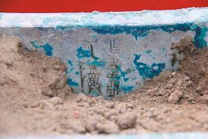 出现铭文的方形鼎,有兽面纹,是商周时期流行器物