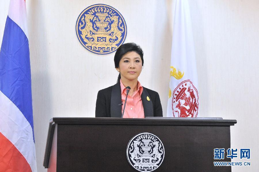 (国际)(1)泰国总理英拉宣布解散国会下议院