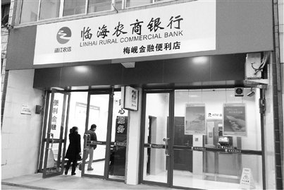 台州临海农村金融服务模式 农民贷款没有抵押也行