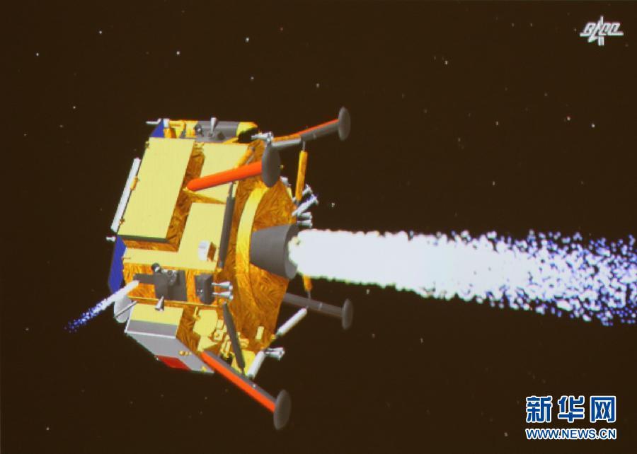 (嫦娥三号)(6)嫦娥三号开始落月