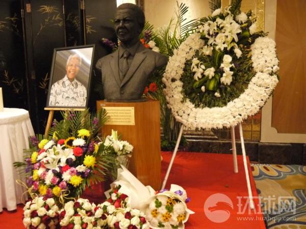 南非驻华使馆在北京为曼德拉举办追悼大会