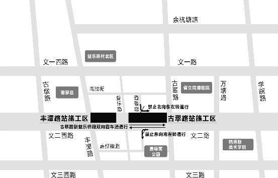 杭州地铁两施工点相距仅一公里 文二路成新堵王