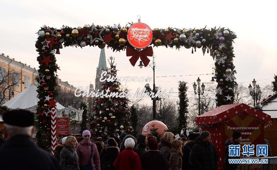 """(国际)(2)莫斯科""""盛装""""迎接新年到来"""