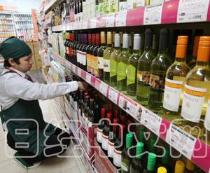 2013年日本家庭平均酒类消费逾2000元人民币