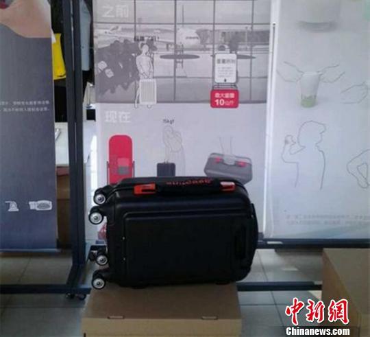 浙工一学生设计出可称重旅行箱改装成本不足十元