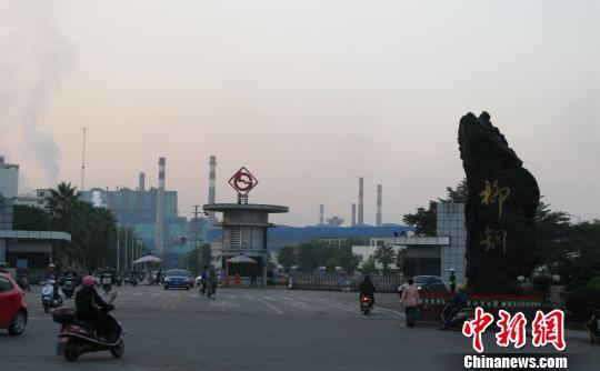 柳州钢铁集团董事长被调查员工望勿影响柳钢发展