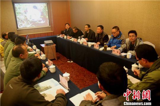 四川省第四次大熊猫调查队老君山自然保护区调查组科学调查情况通报会会场 保护区提供 摄