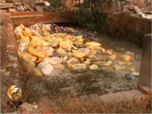 牛车垛村村里的化工废料
