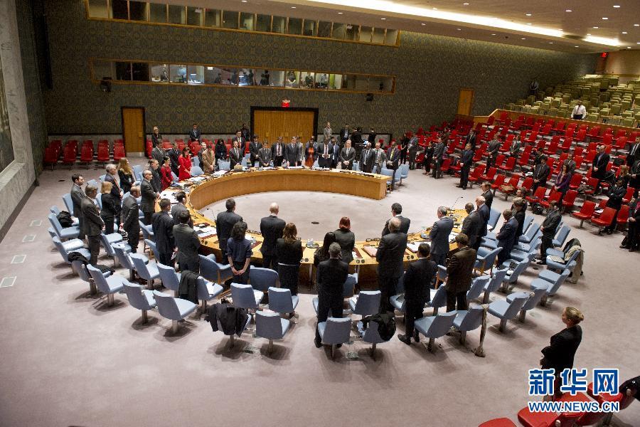 (国际)联合国安理会为曼德拉默哀