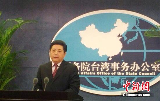 国台办举行2014年首场发布会新发言人亮相(图)