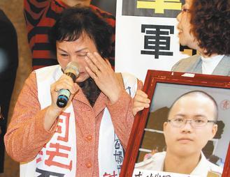 """台军受害者家属成立""""军中人权暨受害家属协会""""。(来源:台湾《联合报》)"""