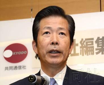 日本公明党首引用中国典故提醒安倍谨慎行事