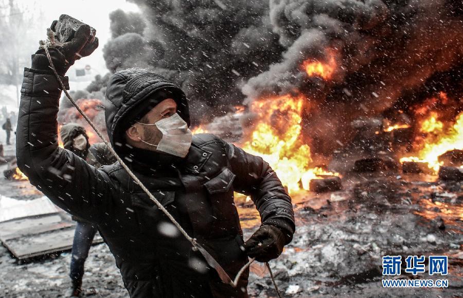 (国际)(2)乌克兰首都骚乱至少两人死亡