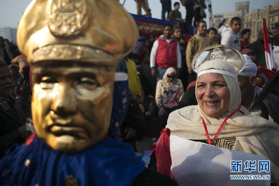 (XHDW)(6)埃及民众庆祝推翻穆巴拉克政权三周年