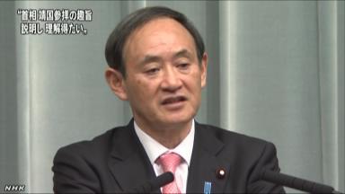 """日本称以""""和平""""步调坚持向各方解释参拜意图"""