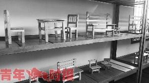 再生利用后的家具。