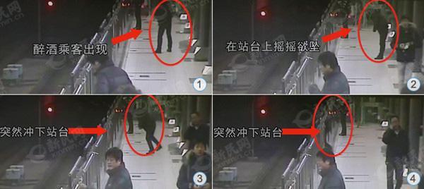 图说:醉酒乘客不慎坠入隧道。图片来源:视频截图