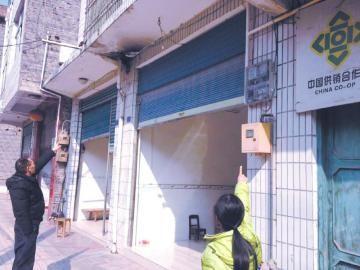 电表从左上移到右下,每户村民交了1100元。