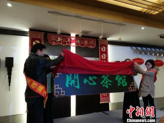 """杭州首家""""西湖会所""""转型茶馆龙井茶一杯18元"""