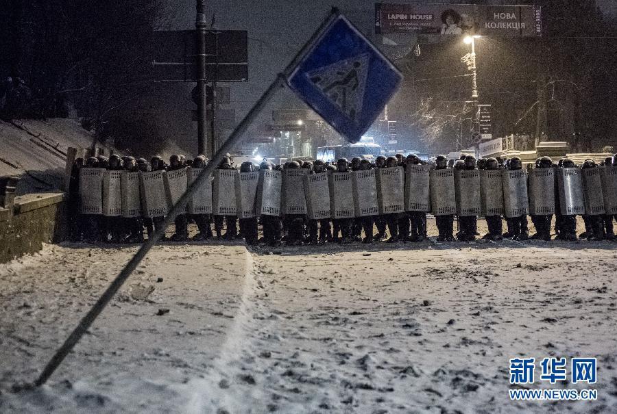 (国际)(3)乌克兰首都骚乱至少两人死亡