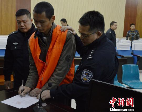 广西平南致16名小学生死伤故意杀人案主犯获死刑
