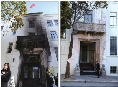 (左图)2日,总领馆大门上方的玻璃碎裂,国徽全部被熏黑损毁。(右图)4日,总领馆正门处,玻璃已清理干净,国徽和标志牌被取下,外墙的黑污大部分已刷掉。 新华社发