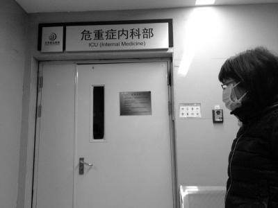 北京市疾控:H7N9病毒未变异 不会大规模暴发