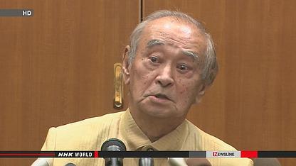 日本防卫省将设环境监控委员会协助美基地搬迁