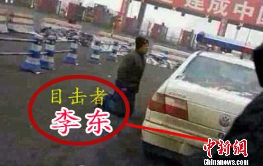 新疆昌吉微信平台提供 摄