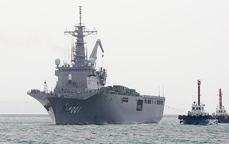 """日本设""""官邸对策室""""应对撞船舰艇多次撞渔船"""