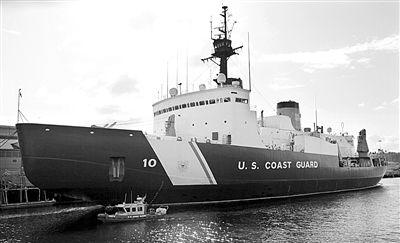 """美国""""北极星""""号破冰船5日从悉尼启程前往南极联邦湾,协助救援遭受浮冰围困的中俄两艘科考船。""""北极星""""号被称为世界上最强的破冰船。新华社发"""