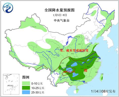 新年首轮大范围雨雪将至北方局地可降14℃